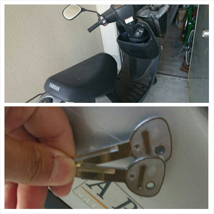 バイクの鍵を作成(キーショップ大分)
